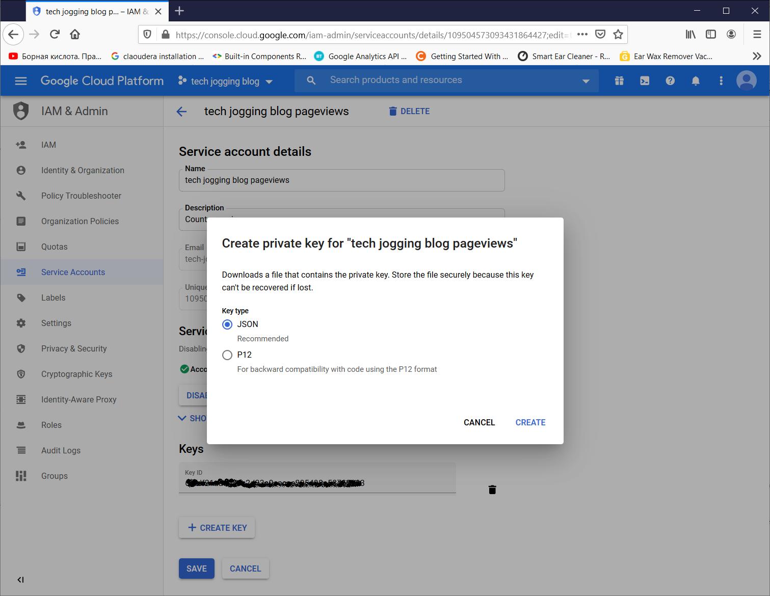 Google Analytics Service Account Generate Key